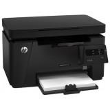 HP Laserjet Pro MFP M125A - Toner compatíveis e originais