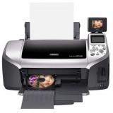 Epson Stylus Photo R 300 M - Tinteiros compatíveis e originais