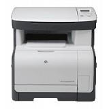 HP Color LaserJet CM1312 - Toner compatíveis e originais