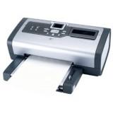 HP Photosmart 7660v - Tinteiros compatíveis e originais